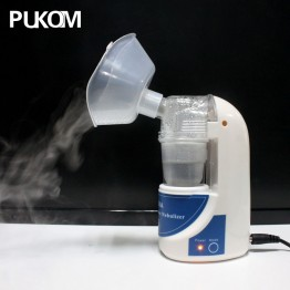 110V/220V Home Health Care Portable Automizer Mini Nebulizer, Children Care Handheld Nebulizer Inhale Nebulizer Free Shipping
