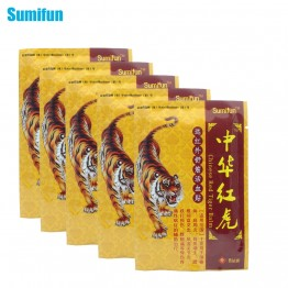 8Pcs Tiger Medical Plaster Eliminate Inflammation Pain Health Care Plaster Of Pain Disease Rheumatoid Arthritis  K00101