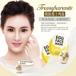 BIOAQUA Egg Facial Masks Tender Moisturizing Face Mask Oil Control Brighten Wrapped Mask Skin Care