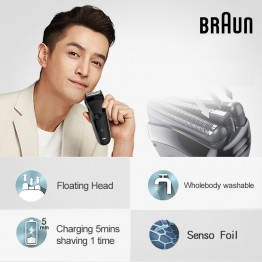 Braun Electric Shaver Floating Head Electric Razor Whole Body Washing Shaving Product for Men Safety Shaver 301S/300S