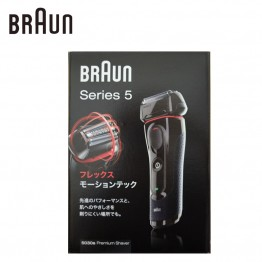 Braun Electric Shavers 5090cc For Men Shaving Rechargeable Barbeador Washable Cleaning Center Safety Razors