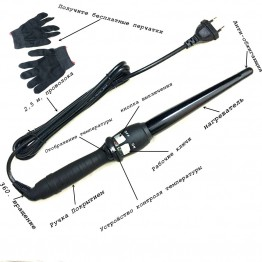 Digital Temperature Control Styling Tools Ceramic Cone Hair Curling Iron Tong Hair Curler Roller Curling Wand