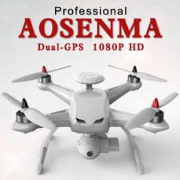 GPS professional drone with camera HD FPV rc helicopter quadrocopter dron quadcopter remote aerial photography droni copter