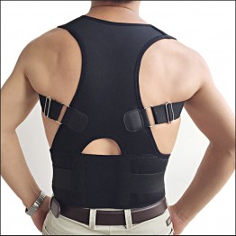 HOT SALE!  Male Corset For Posture Corrector Men Back Brace Back Belt Lumbar Support Straight Back High Quality Free Shipping