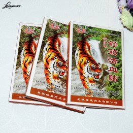 Hot sale 8Pcs/Pack  tiger balm Medical Plaster health care blood circulation and relieve Pain rheumatoid arthritis X073