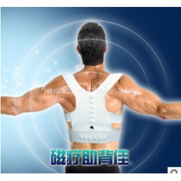 Quality is very good Magnet Posture Back Shoulder Corrector Posture Brace Belt Therapy Adjustable Kyphosis correction