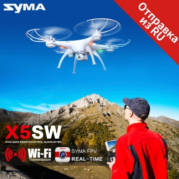 Syma X5SW Drone with WiFi Camera Real-time Transmit FPV Quadcopter (X5C Upgrade) 2.0MP HD Camera Dron 2.4G 4CH RC Helicopter #32815106868